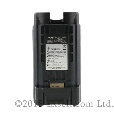 アルカリ単3乾電池ケース