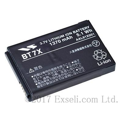 リチウムイオン電池パック