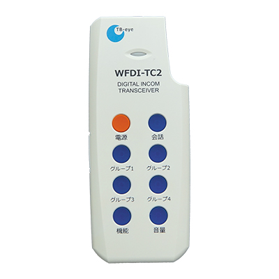 WFDI-TC2(W)