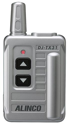 DJ-TX31