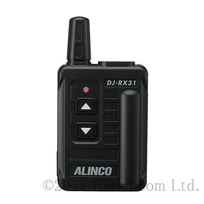DJ-RX31(アルインコ)